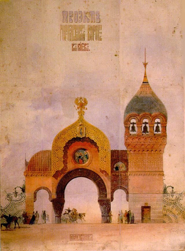 Kiev Gate